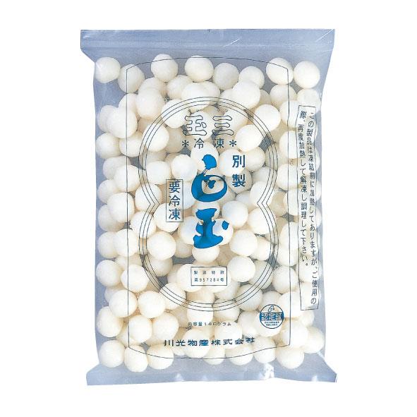 玉三 冷凍別製白玉 1kg