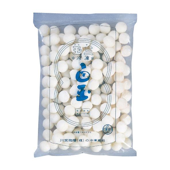 玉三 冷凍白玉 1kg