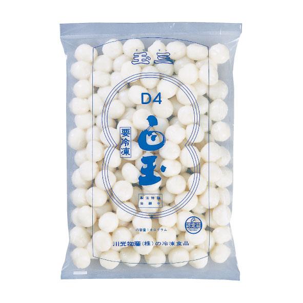 玉三 冷凍D4白玉 1kg
