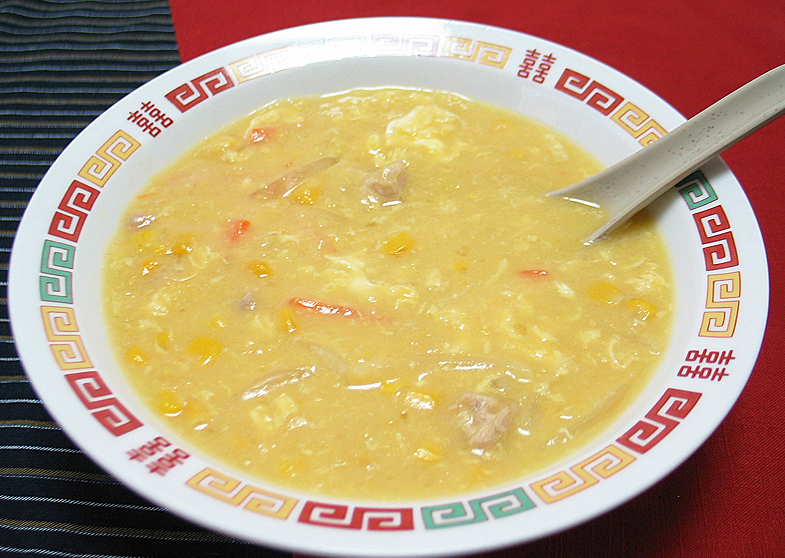 粟米湯(スーミータン・中華風コーンスープ)