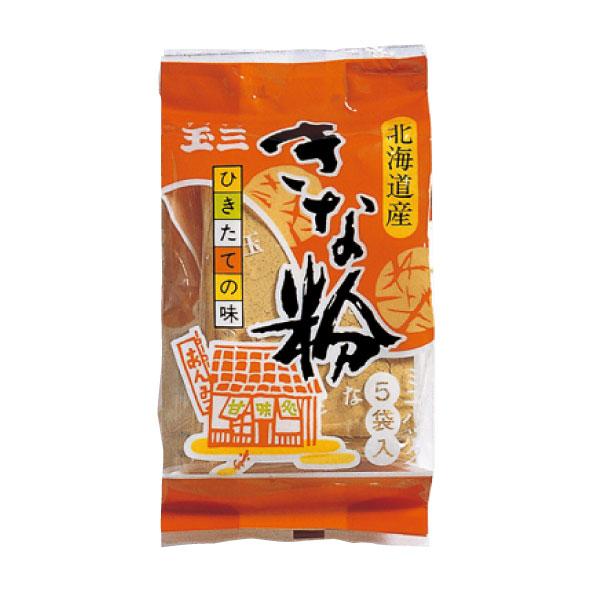 玉三 北海道産ミニパックきな粉18g×5