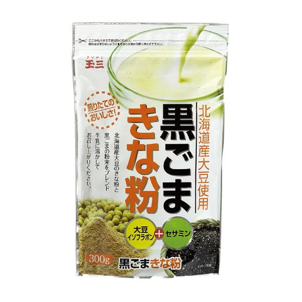 玉三 北海道産大豆黒ごまきな粉300g