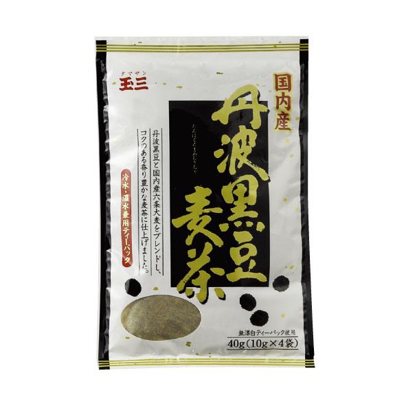 玉三 丹波黒豆麦茶