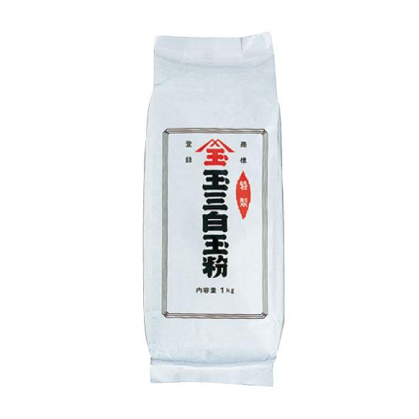 玉三 特製白玉粉 1kg
