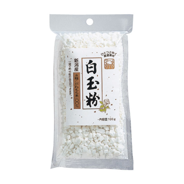 玉三 厳選素材  白玉粉