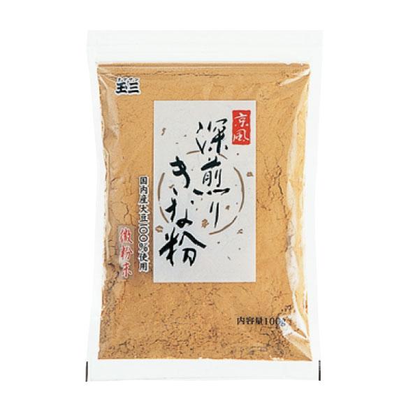 玉三 京風深煎りきな粉