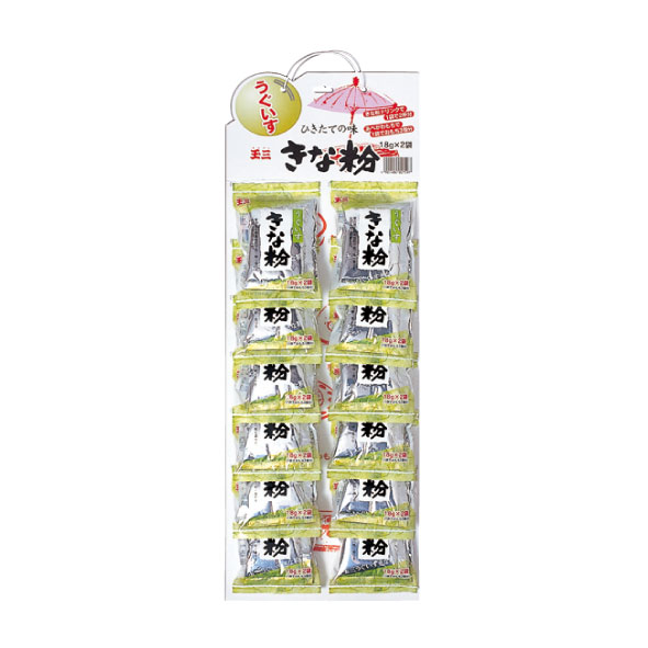 玉三 カレンダー うぐいすきな粉18g×2