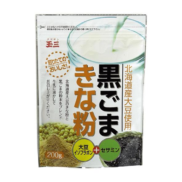 玉三 北海道産大豆黒ごまきな粉200g
