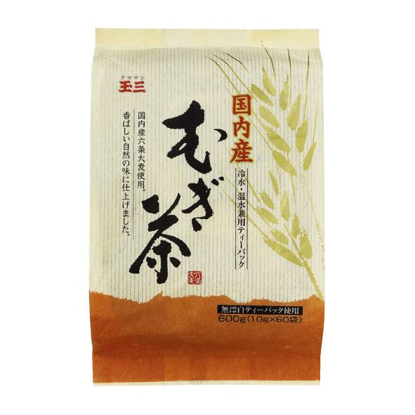 玉三 国内産麦茶 600g(10g×60袋)