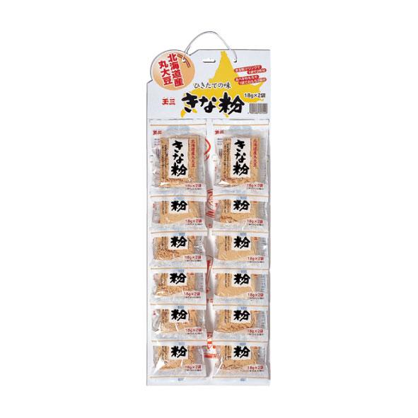 玉三 カレンダー 北海道産きな粉18g×2