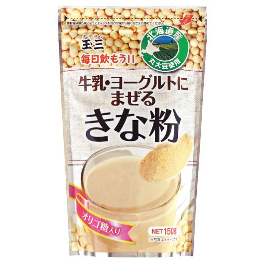 玉三 牛乳・ヨーグルトにまぜるきな粉