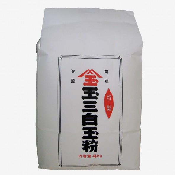 玉三 特製白玉粉 4kg