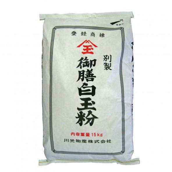 玉三 別製白玉粉 15kg