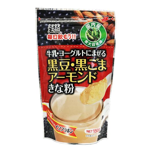 玉三 牛乳・ヨーグルトにまぜる 黒豆黒ごまアーモンドきな粉150g
