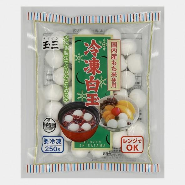 玉三 冷凍白玉250g